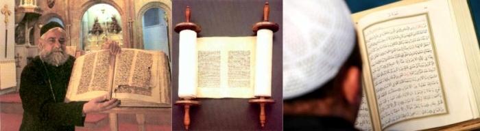 Inspirierte Schriften oder Wort Gottes